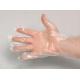 Rękawice foliowe jednorazowe HDPE 100 sztuk 46227
