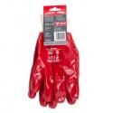 Rękawice oblewane PVC r.10 LahtiPro L240110K